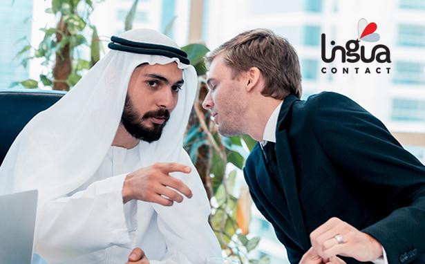 переводчик и шейх на переговорах