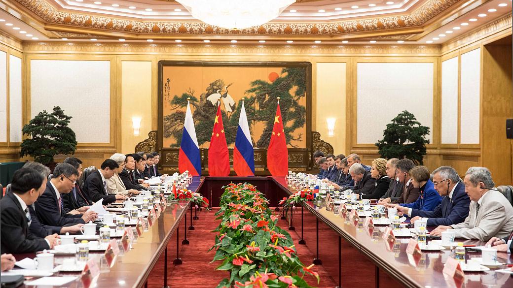 Политические переговоры между Россией и Китаем