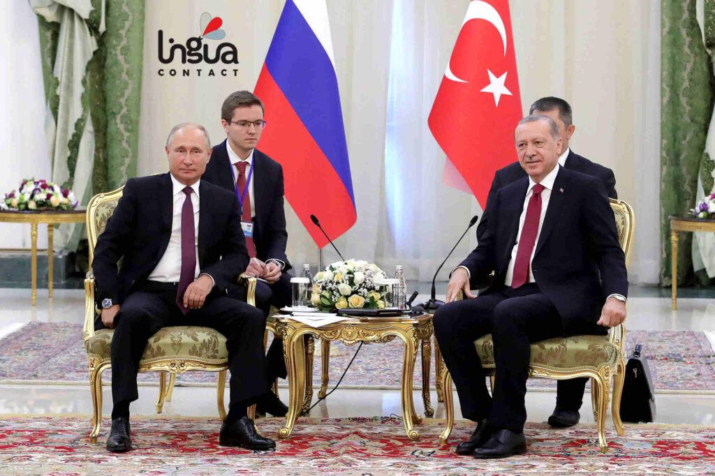 президент России на переговорах с президентом Турции