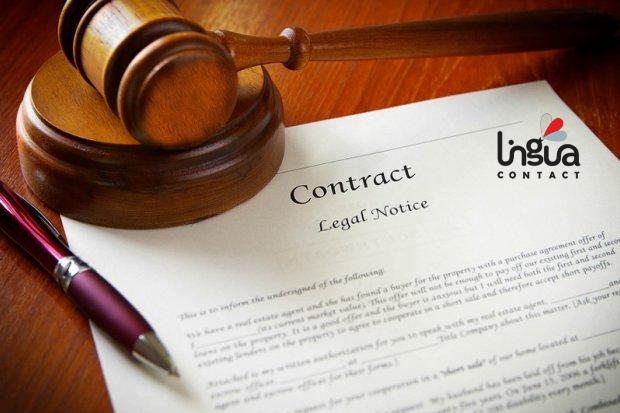 Юридический документ для подписания