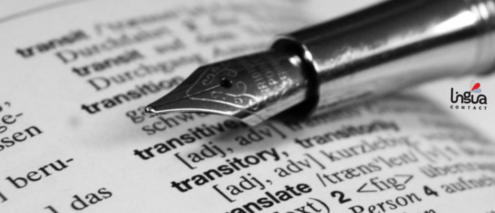 Перьевая ручка и английский словарь
