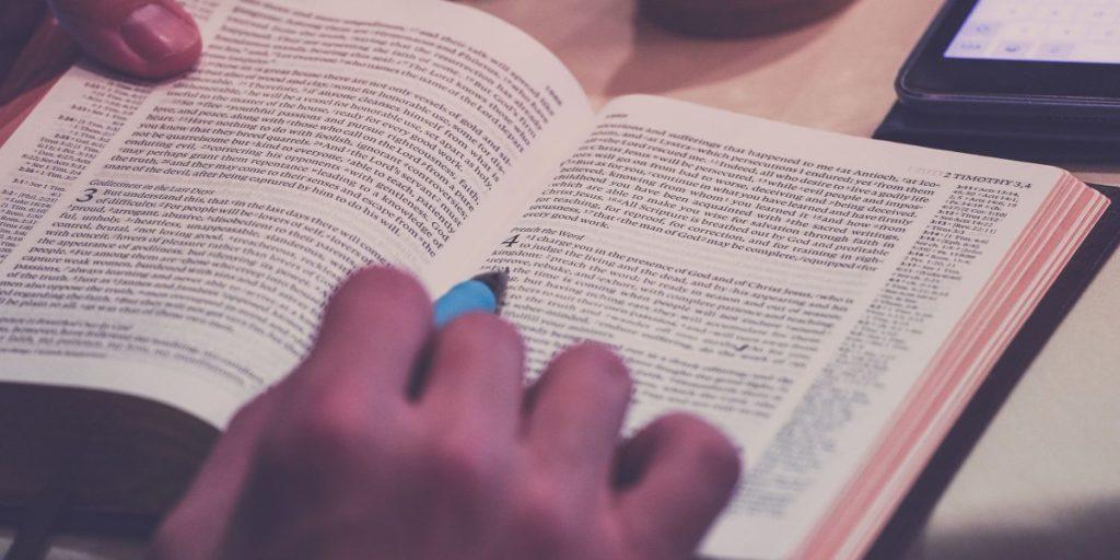 Текст в книге