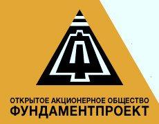 ООО «Фундаментпроект»