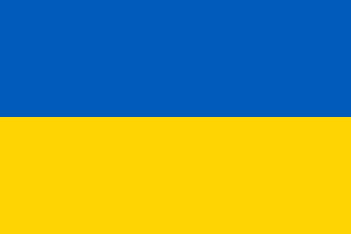 здание, флаг украина картинки в хорошем качестве любое них