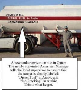 no_smoking_arabic